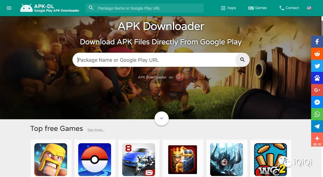 海外除了Google Play之外,还有哪些安卓应用市场?-iQiQi