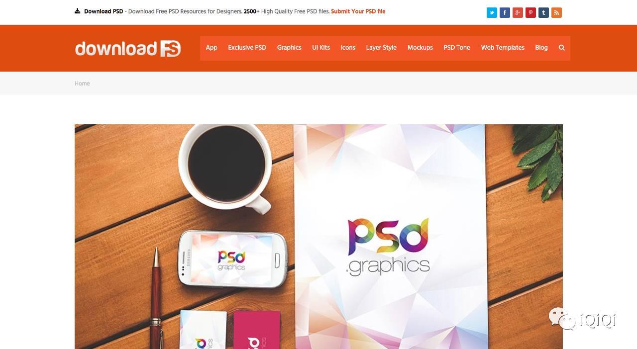 5个免费PSD文件下载站,设计学习好资源!-iQiQi