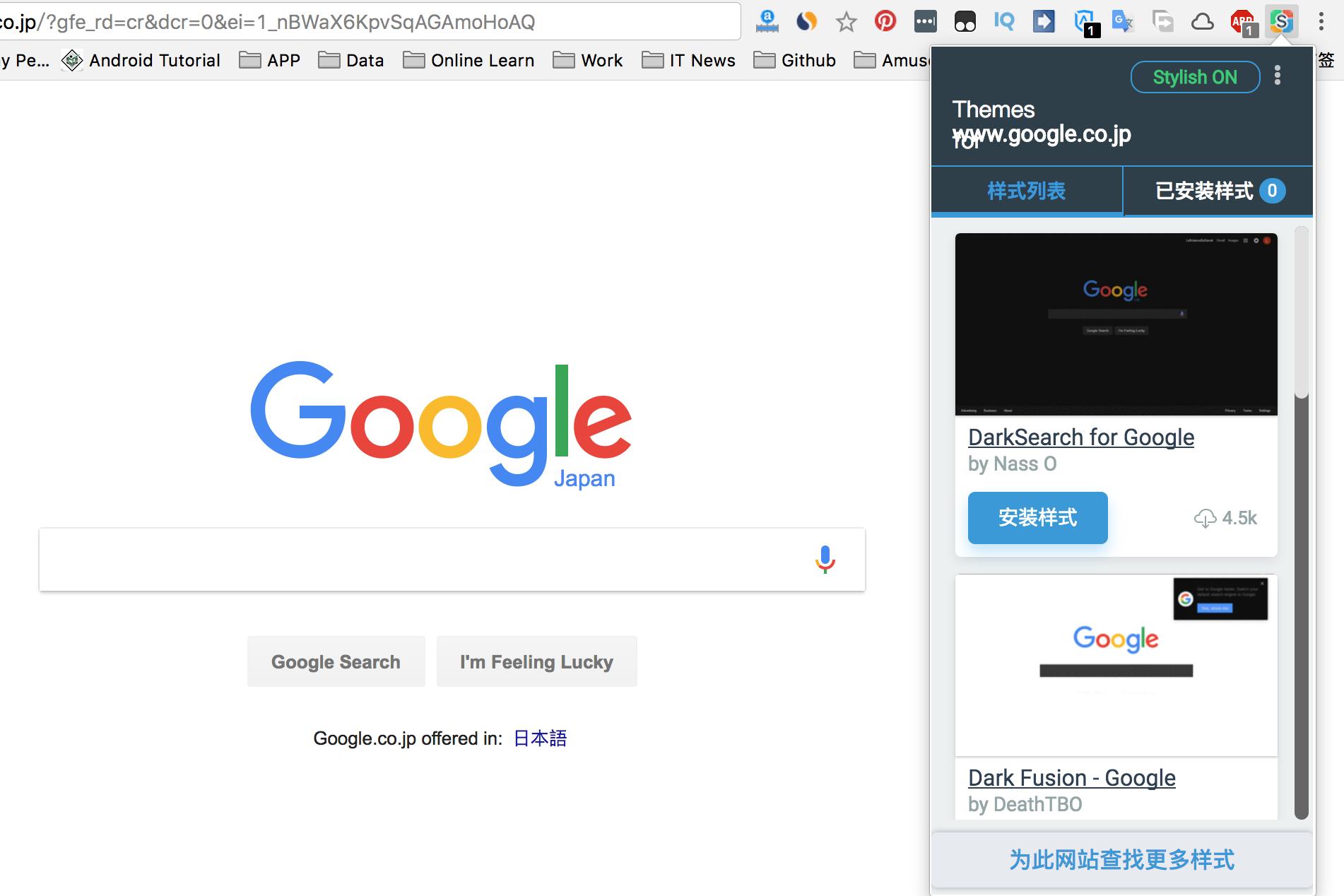 如何个性化定制你的网站主题?-iQiQi