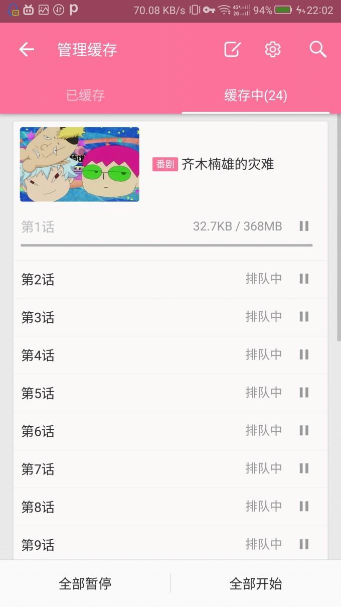 Screenshot 2017 10 10 22 02 36
