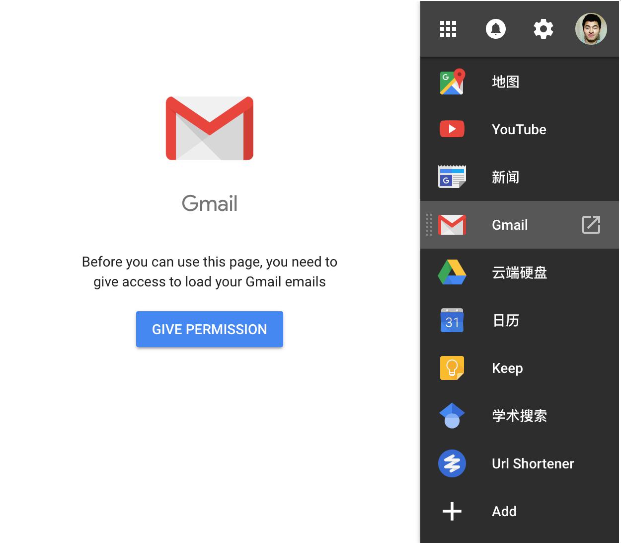 谷歌粉必备Chrome插件,一键开启Google产品服务!-iQiQi