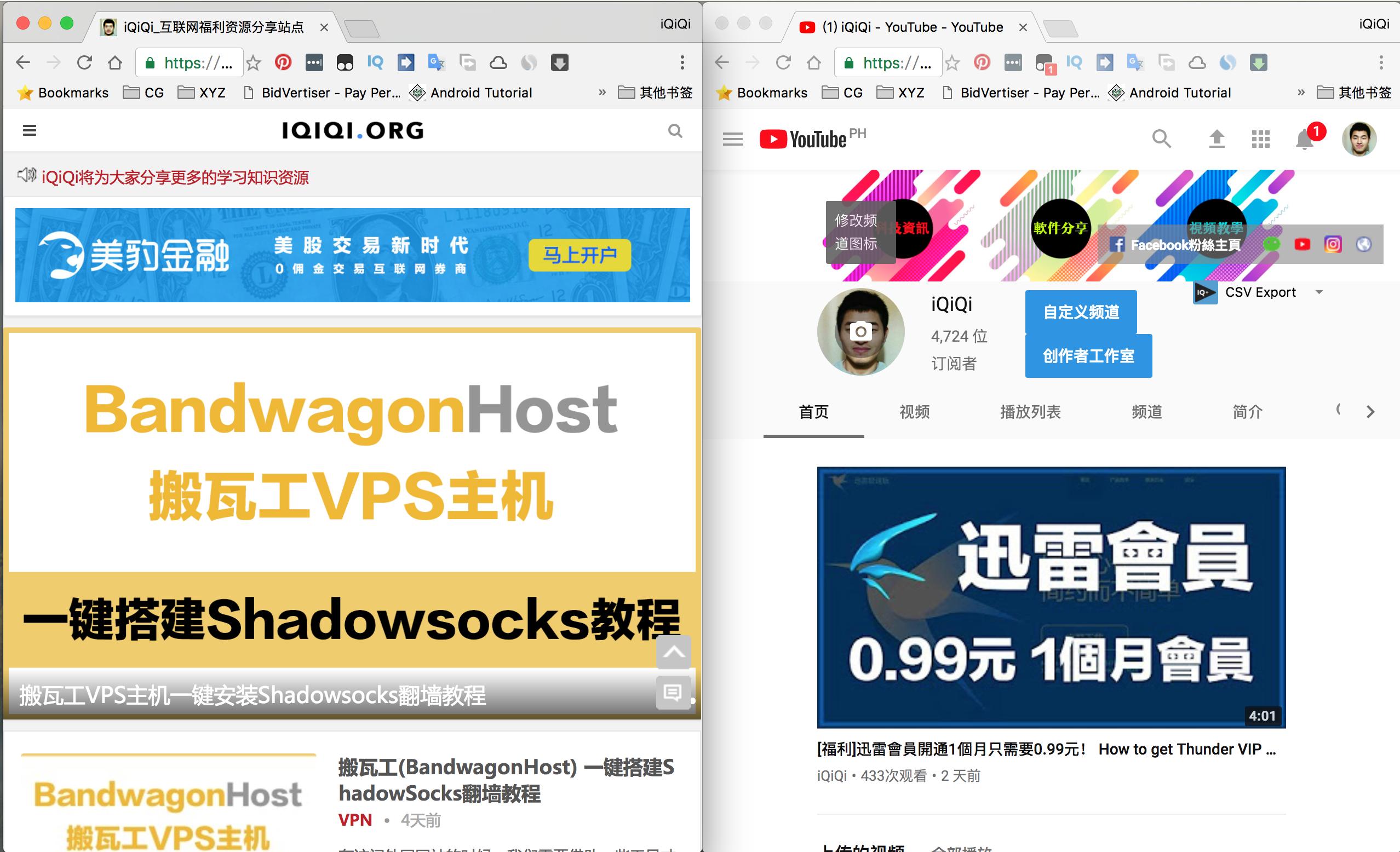 Chrome浏览器多视窗显示,让你充分利用屏幕空间!-iQiQi