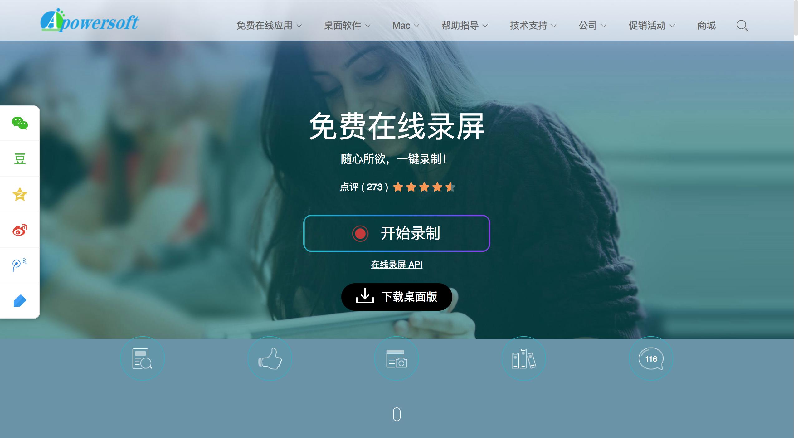 免费在线图像音视频工具箱,无需下载安装!-iQiQi