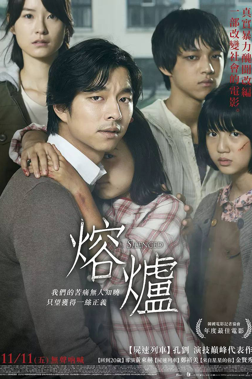 影视推荐:十部儿童类电影推荐!-iQiQi