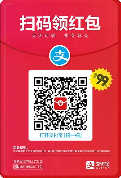 1.13日更新超值推荐大集合