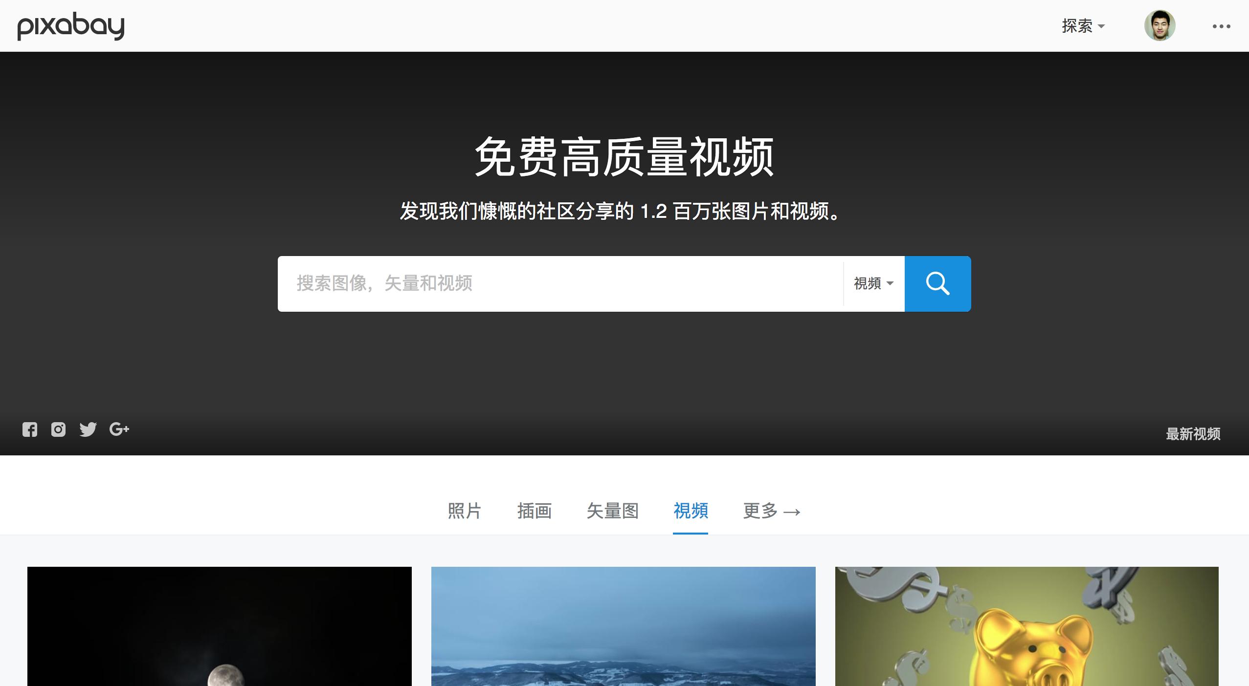 六个免费视频素材站,免费无版权使用!-iQiQi