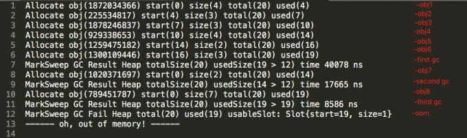 标记清除示例压缩.png