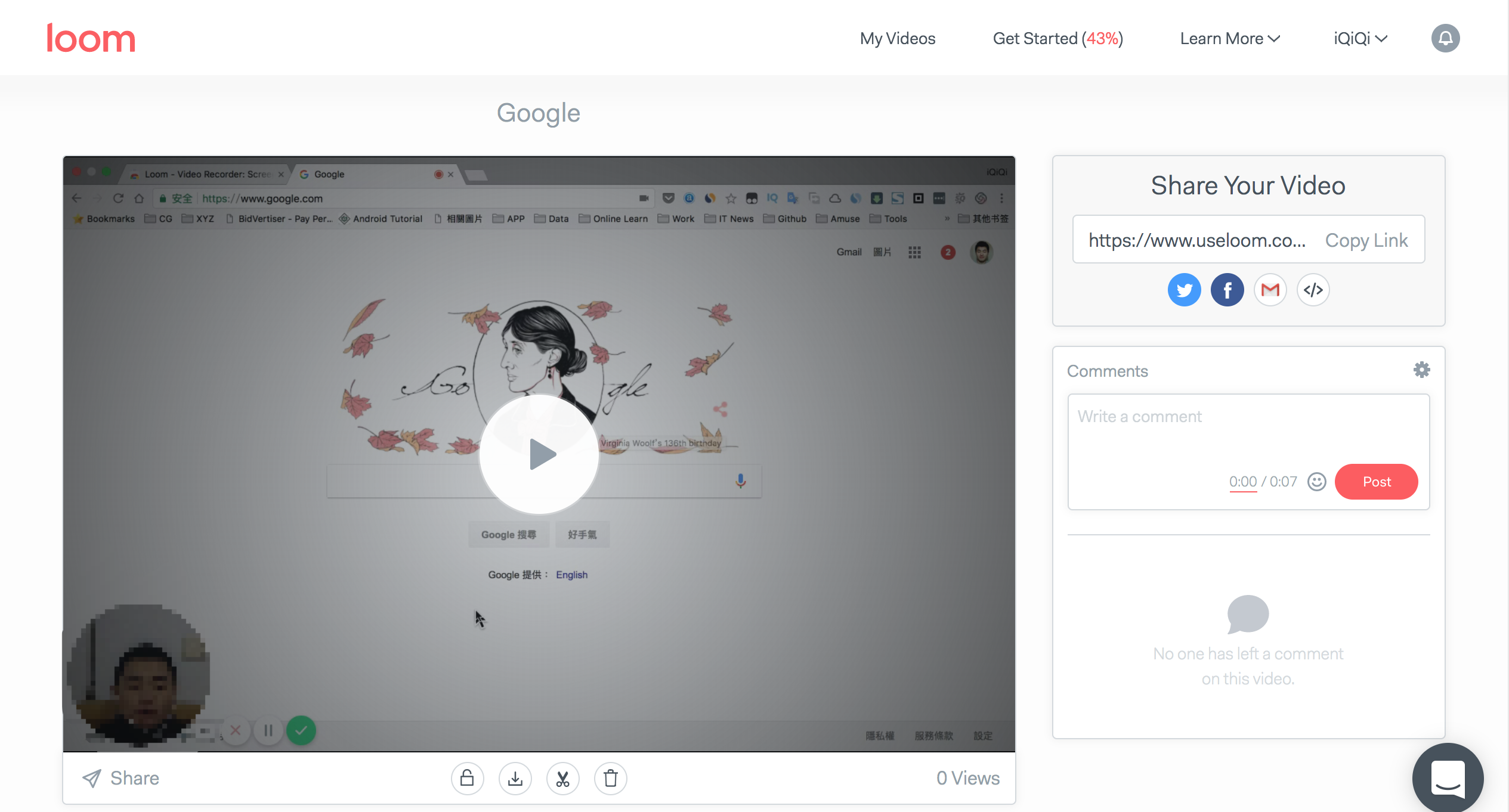 Chrome浏览器免费录屏插件推荐:Loom!-iQiQi