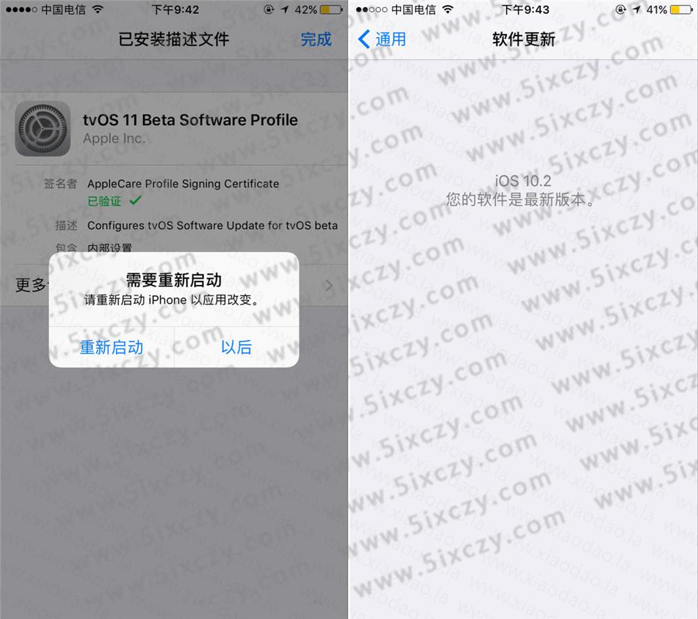可用屏蔽苹果系统自动更新系统