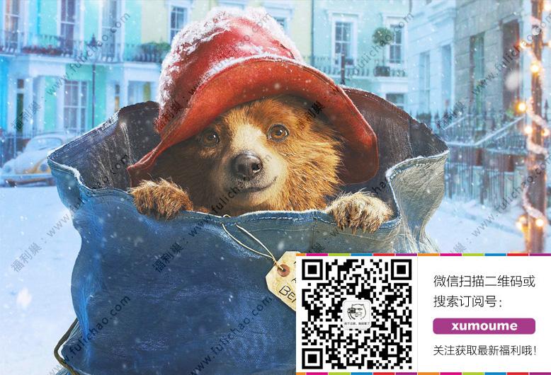 高分搞笑电影:帕丁顿熊2 百度云网盘资源磁链接迅雷下载
