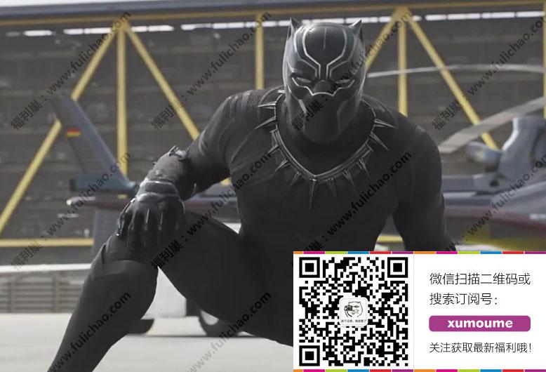 电影推荐:黑豹 百度云网盘资源在线看磁力链接迅雷下载