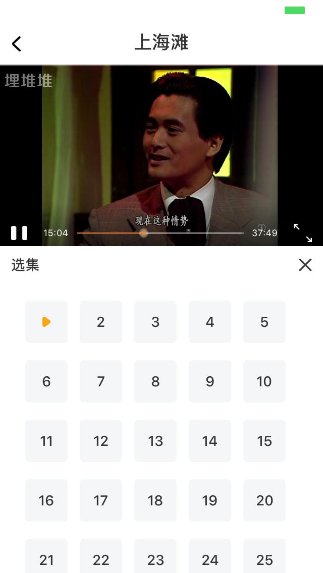 如何免费无广告在线观看香港TVB经典港剧?-iQiQi