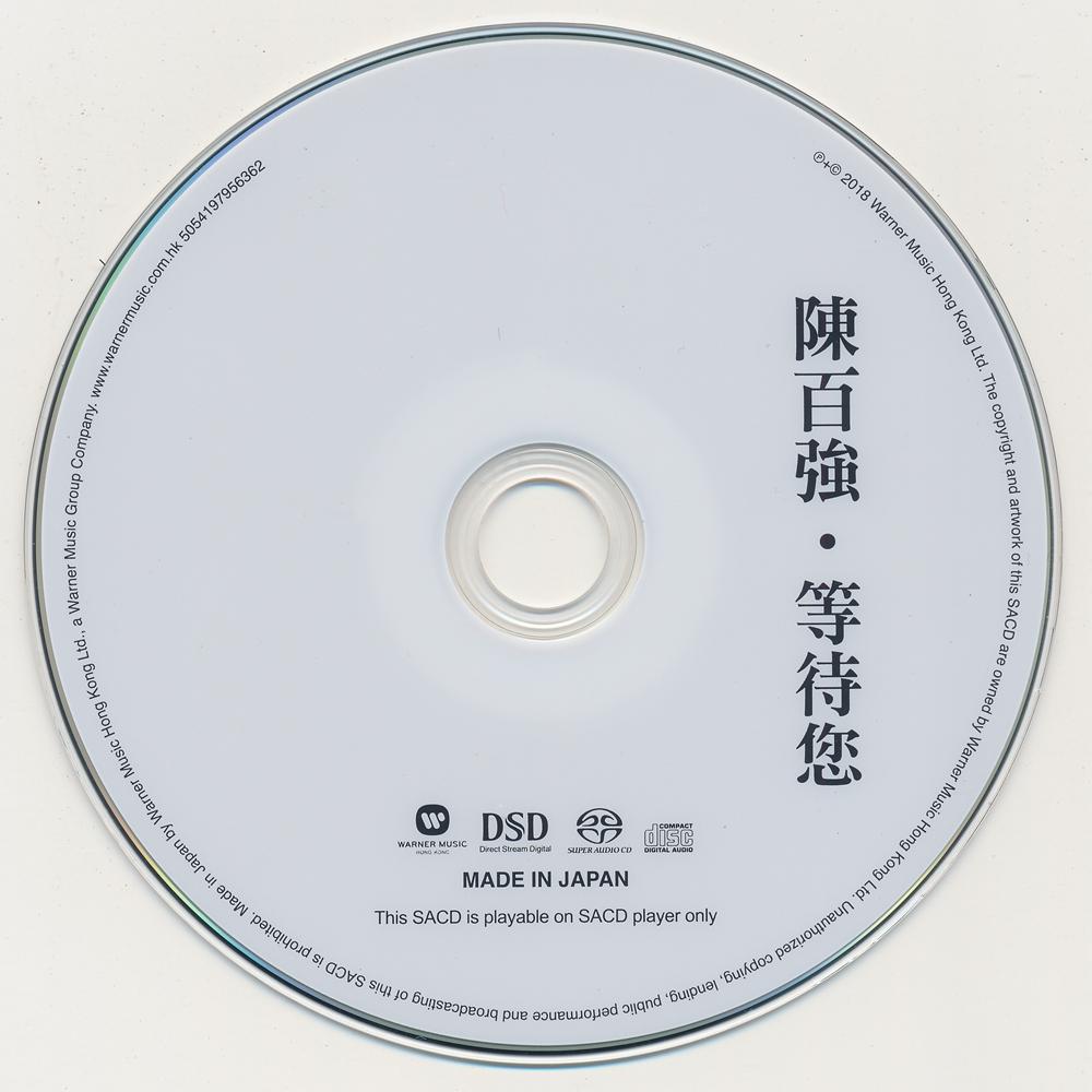 陈百强 - 等待你SACD (单层) 1990 iso 音乐在线,预览图2