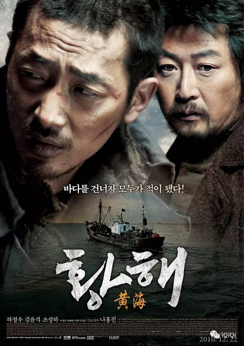 十部男人必看的韩国黑帮电影!-iQiQi