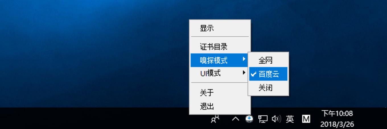 不限速下载百度云网盘的多线程下载工具 ,可替代PanDownload!-iQiQi