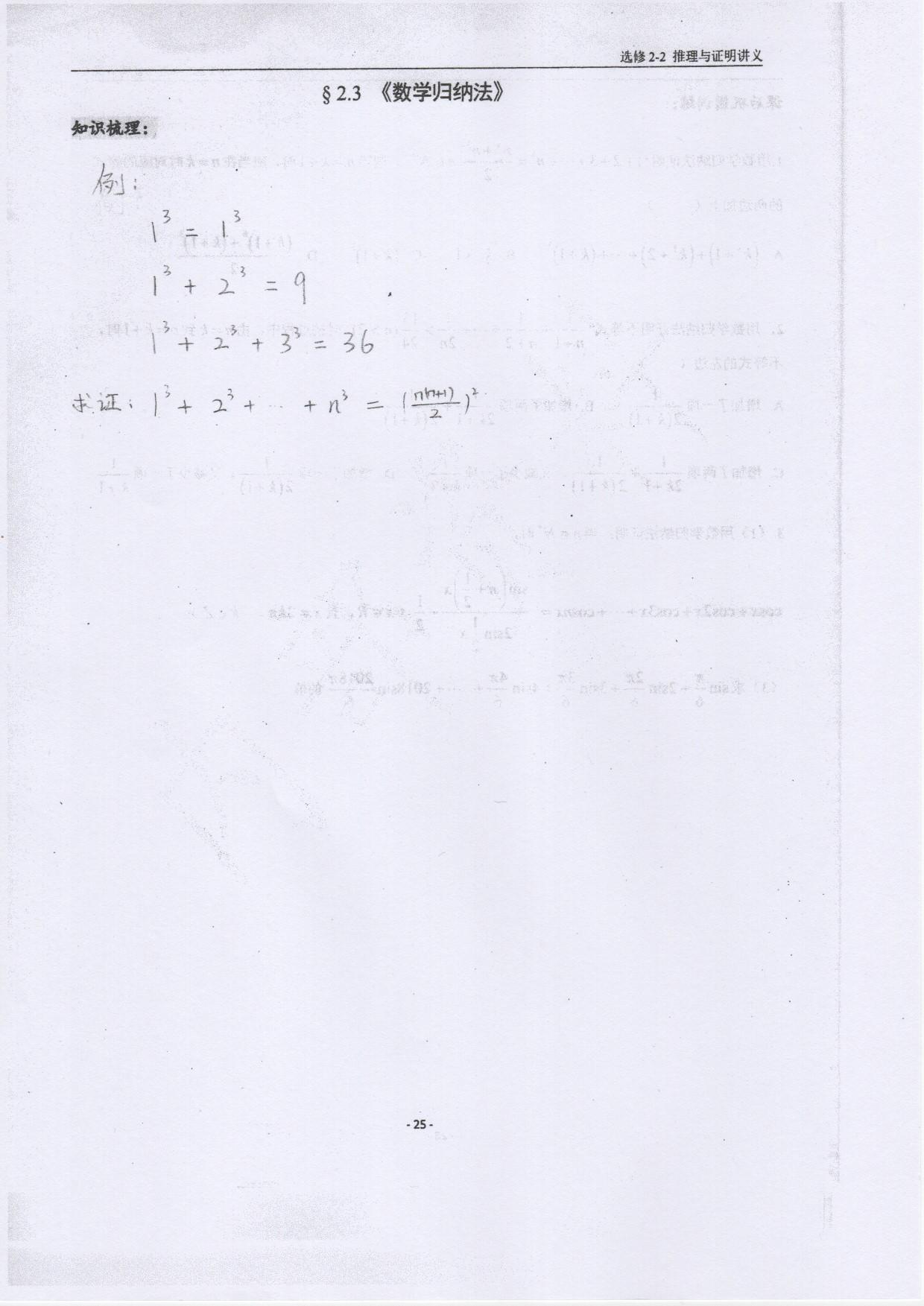 CED6PA.jpg