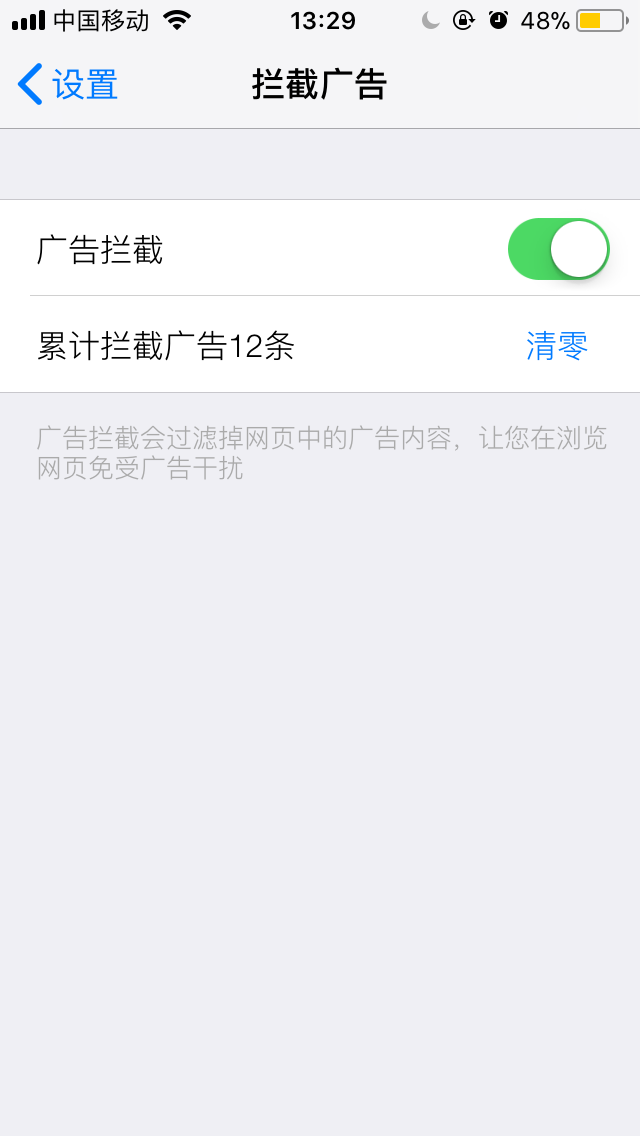 手机无广告上网看视频,还可以免费下载优酷、爱奇艺、腾讯视频!-iQiQi