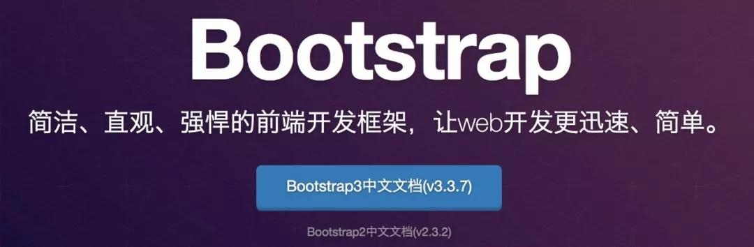 Twitter前端CSS框架Bootstrap视频教程