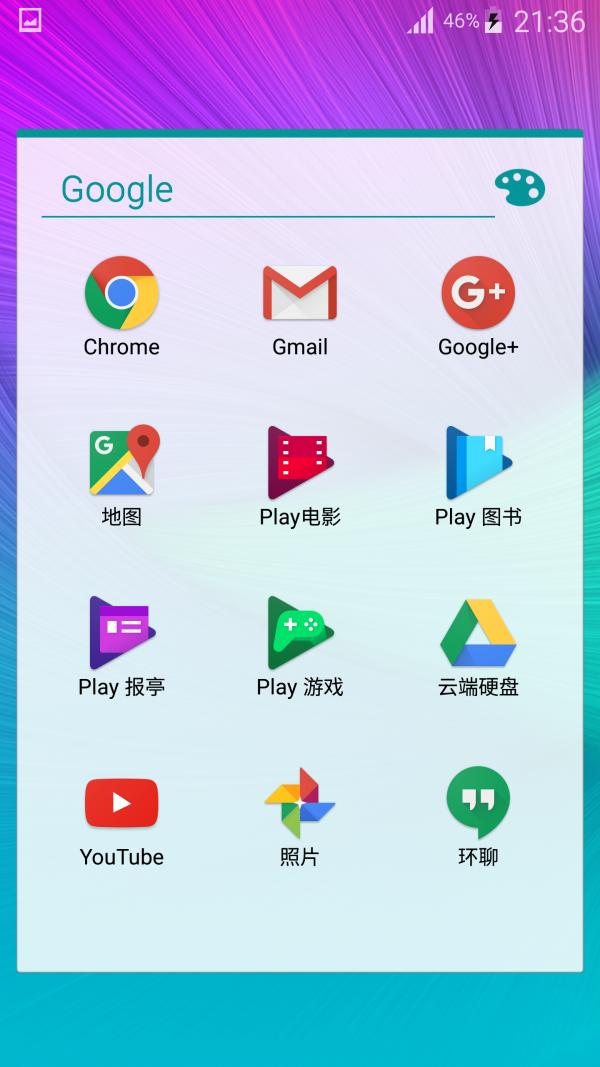 Google全套服务