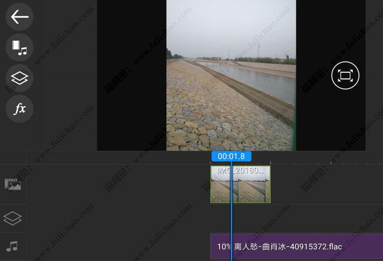 威力导演内购破解版:超简单实用的安卓手机视频制作软件