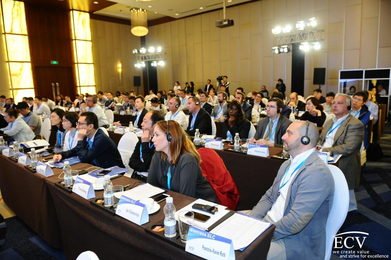 2018第二届中国网络安全国际峰会圆满落幕