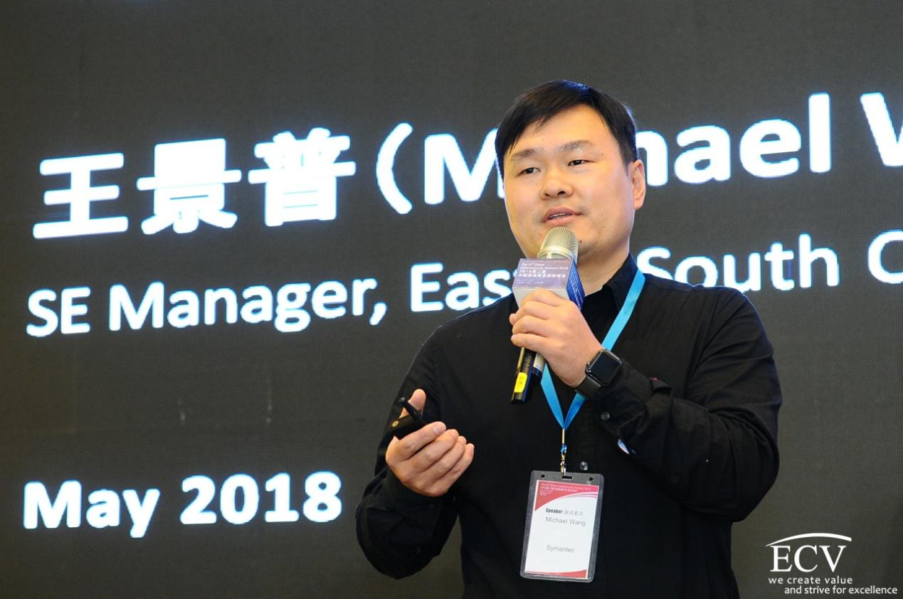 2018第二届中国网络安全国际峰会圆满落幕-RadeBit瑞安全