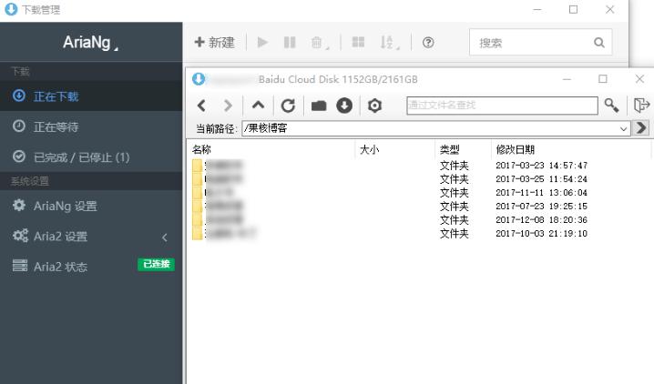 百度网盘高速下载器YunDownload v1.0.7