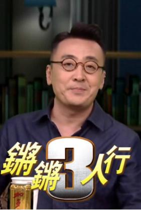 任志强:房价是门槛 买不起就别住在北京《锵锵三人行》2010年03月25日,许子东,窦文涛