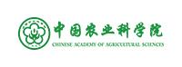 中国农业科学院