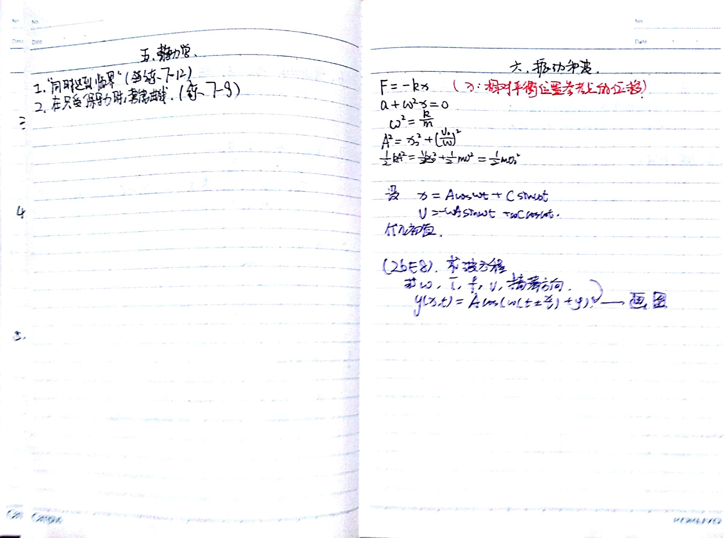 CxE7i6.jpg