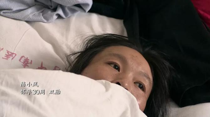 生门 (2017) 下载
