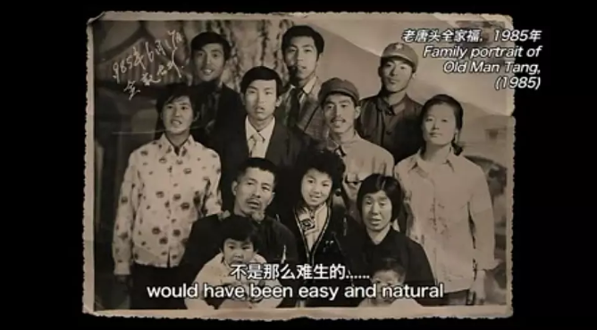 老唐头 (2011) 国产纪录片下载