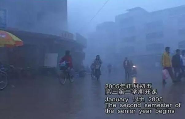 高三 (2005) 下载