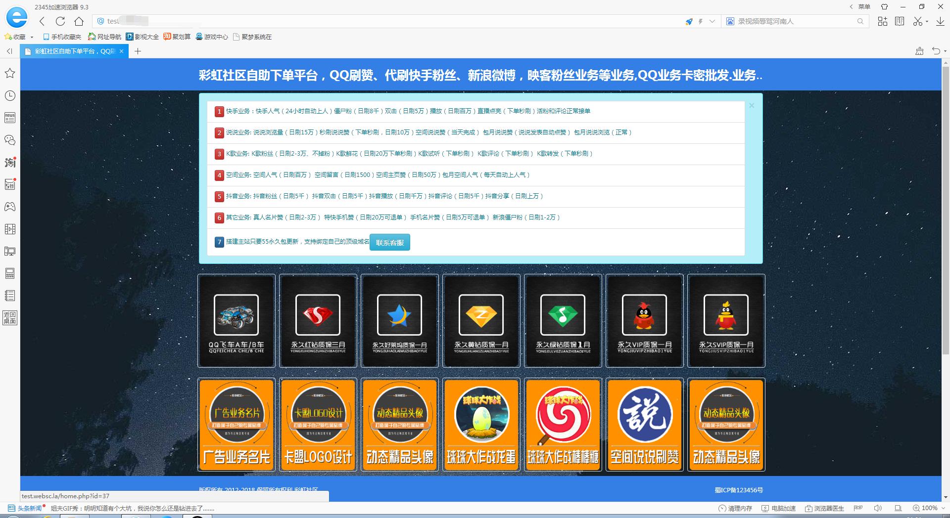 最新高仿亿乐社区在线下单源码