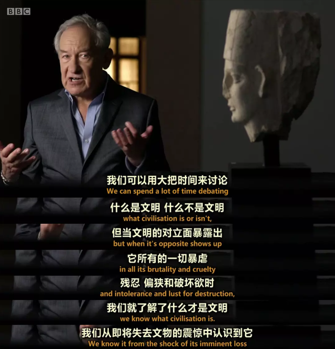 文明 Civilisations (2018) BBC 高清下载