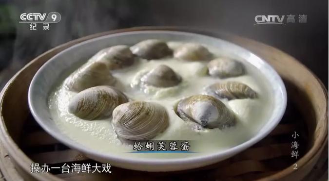 小海鲜 (2015) 美食纪录片下载
