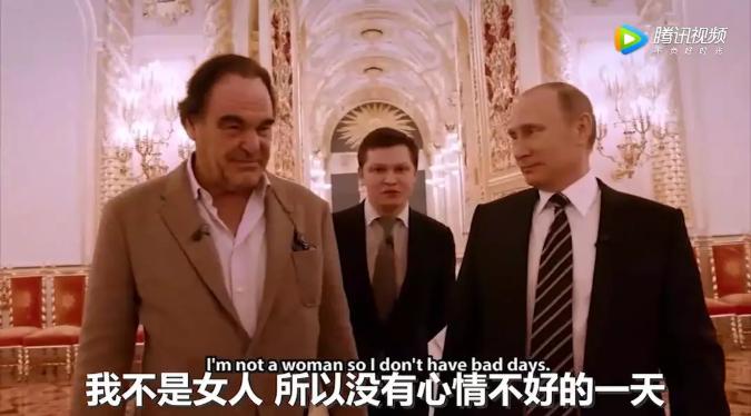 普京访谈录 The Putin Interviews (2017)