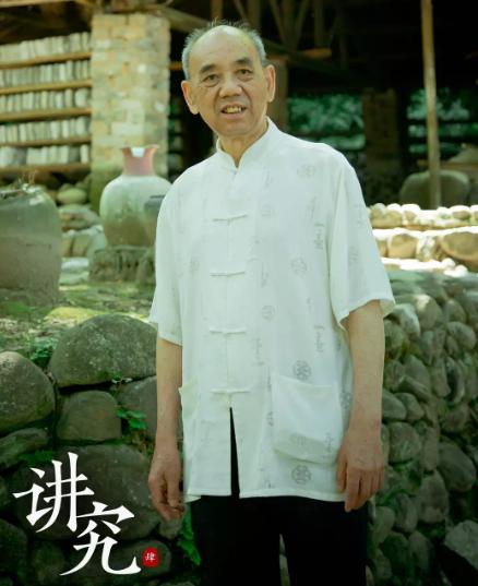 讲究 (2017) 纪录片