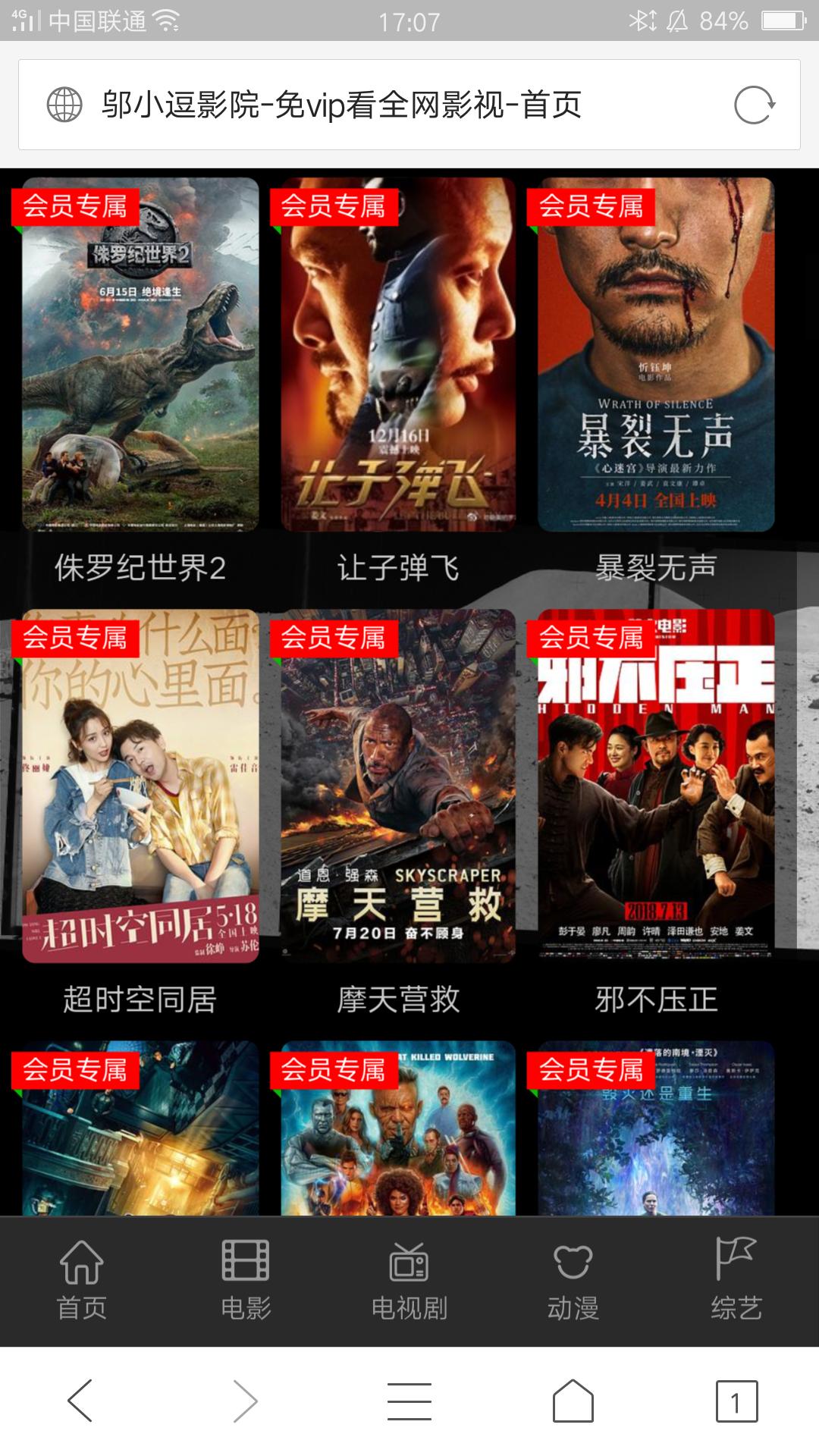 freekan4.0邬小逗修复更新版源码
