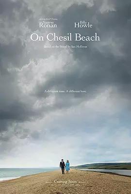 在切瑟尔海滩上 BD1280高清中英双字