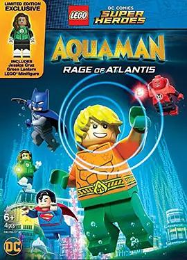乐高DC超级英雄:亚特兰蒂斯之怒 BD1280高清中英双字