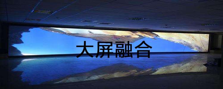 恒鑫会员系统