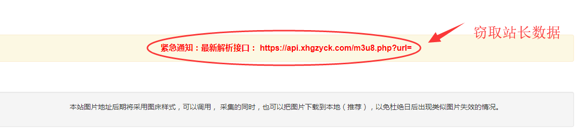 www.ckplayerx.com
