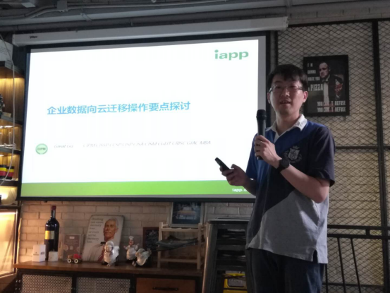 """第十期""""安全+""""沙龙之上海站   8月10日-RadeBit瑞安全"""
