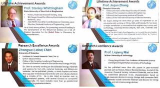 麦立强荣获2018年国际电化学能源科学与技术大会卓越研究奖