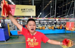 """中美贸易战引国内议论:中国真""""厉害了""""吗?"""