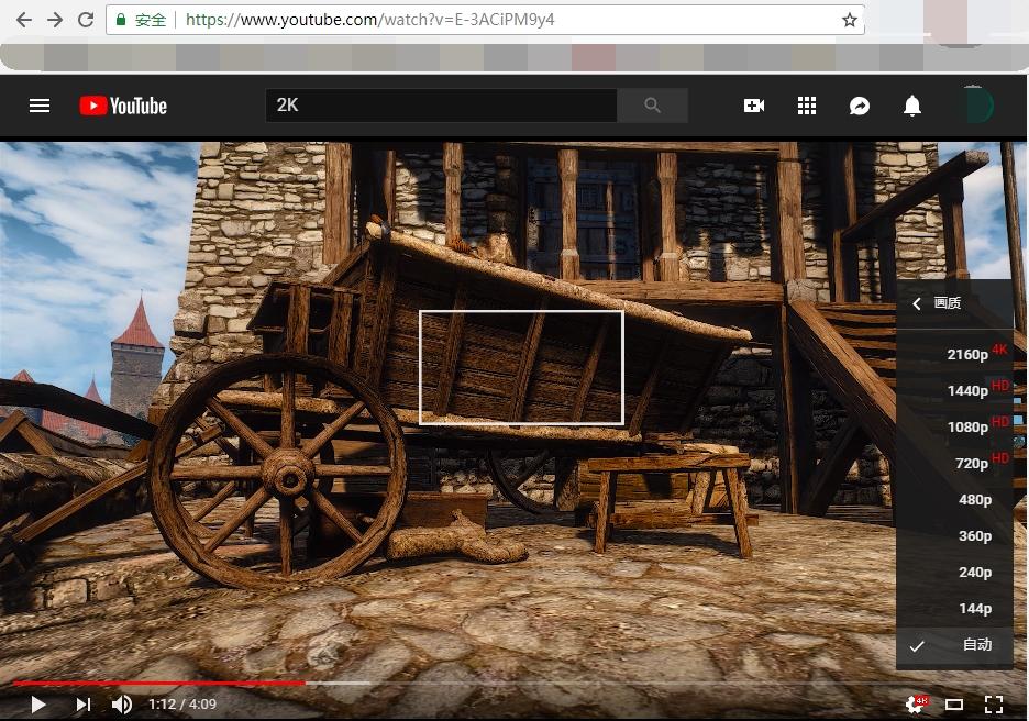 利用FDM畅爽下载Youtube的视频方法