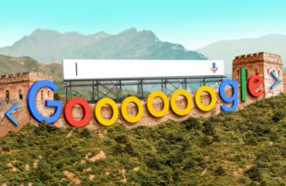 谷歌曾试图改变中国,却可能最终被中国改变
