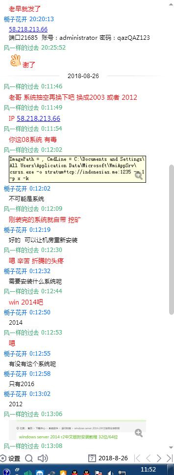 羊毛党之家 0112.net,idc.bi中国速度网络好用吗?垃圾吗?口碑信息评测测评