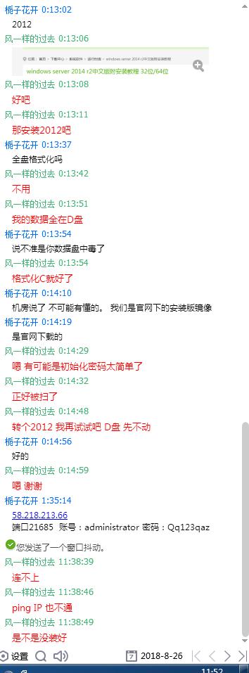 羊毛党之家 0112.net,idc.bi中国速度网络好用吗?垃圾吗?口碑信息评测测评 https://yangmaodang.org